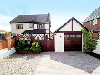 Cross Lane, Huthwaite, Nottinghamshire: £122,950