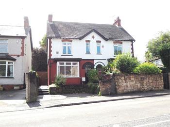 Lammas Road, SUTTON-IN-ASHFIELD, Nottinghamshire: £140,000