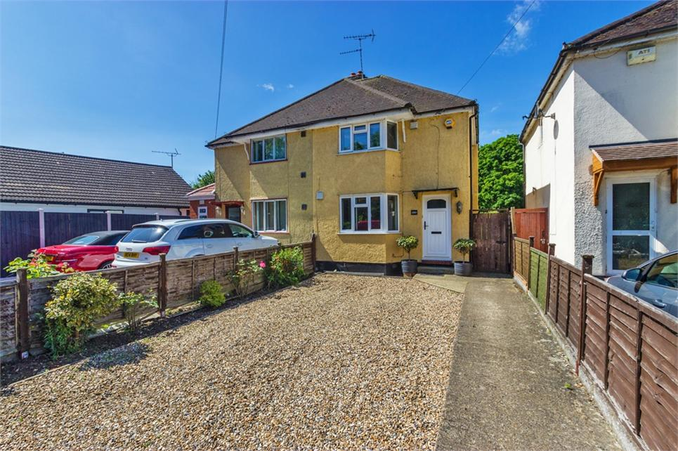 MODERN TWO DOUBLE BED SEMI WITH DETACHED GARAGE! Conveniently situated for access to Datchet Village (Waterloo Line)
